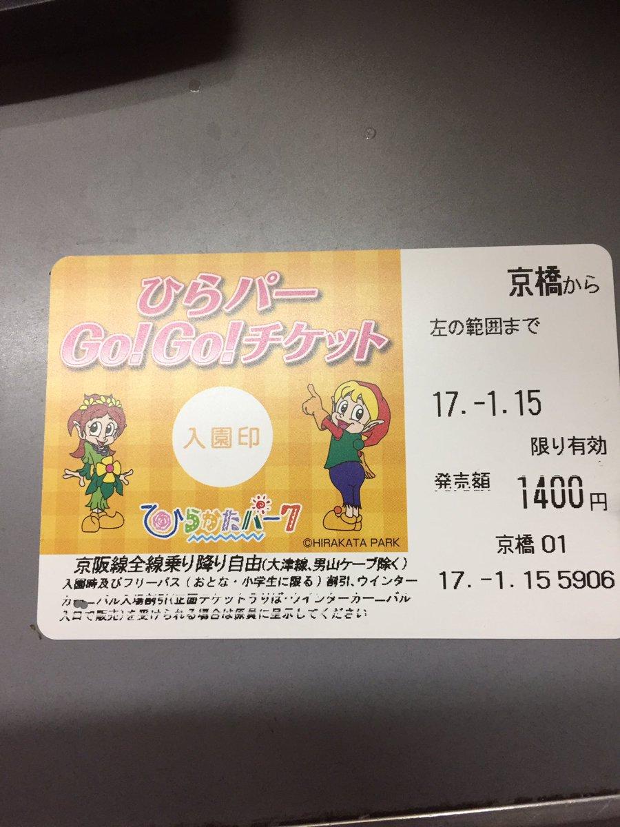 京都アニメーション聖地巡礼、京橋でチケットかって9時にでればほぼ全部回れる。ただアニマックスの次の日、ユーフォの大吉山の