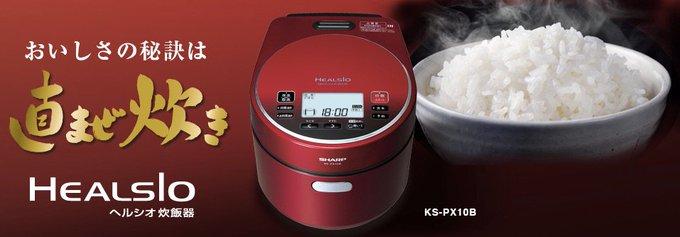 現世では叶いそうにないから来来来世くらいで、小泉花陽さんに弊社の炊飯器で白米を炊いて差し上げたい。