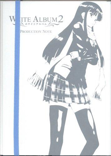 【本館/4F】C85にてサテライトから発売された『WHITE ALBUM 2 production note 限定版』が