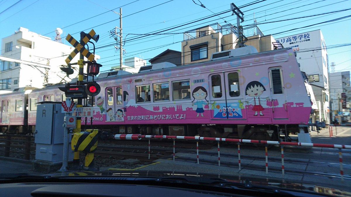 お出掛け途中に、ちびまる子ちゃん電車に遭遇🚃💨