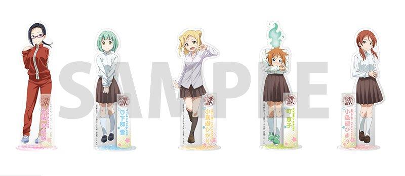 【亜人ちゃんは語りたい グッズ紹介】株式会社壽屋から「キャラクターアクリルスタンド」が4月発売予定です!簡単組み立てで、