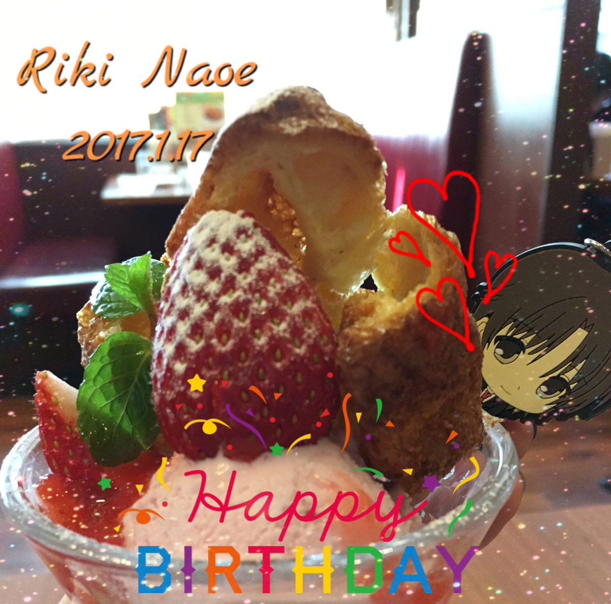 理樹くんお誕生日おめでとう〜!リトバス十周年な今年も理樹くんにとって幸せな一年になりますように!!これからもリトルバスタ
