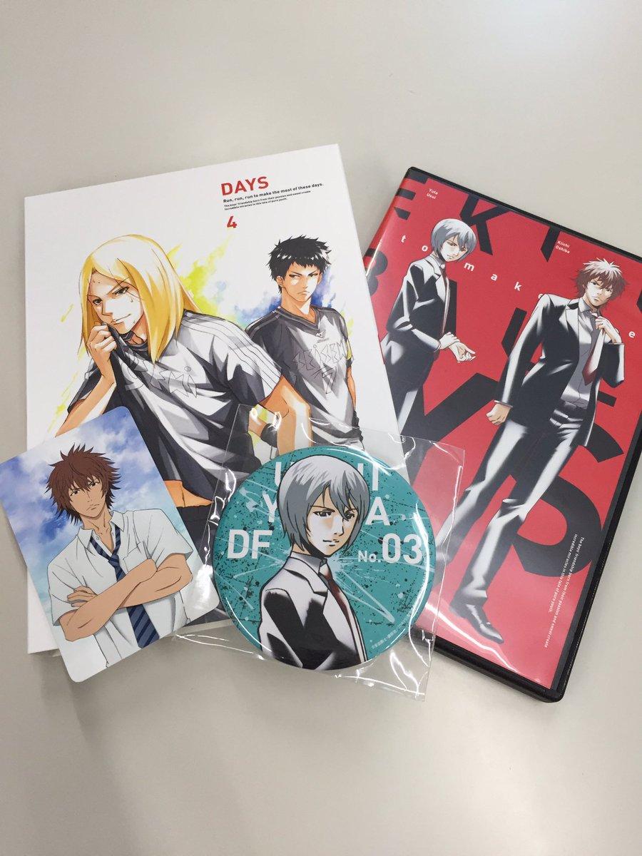 明日1月18日はTVアニメ「DAYS 」Blu-ray&DVD第4巻の発売日!ジャケットは風間&水樹、缶