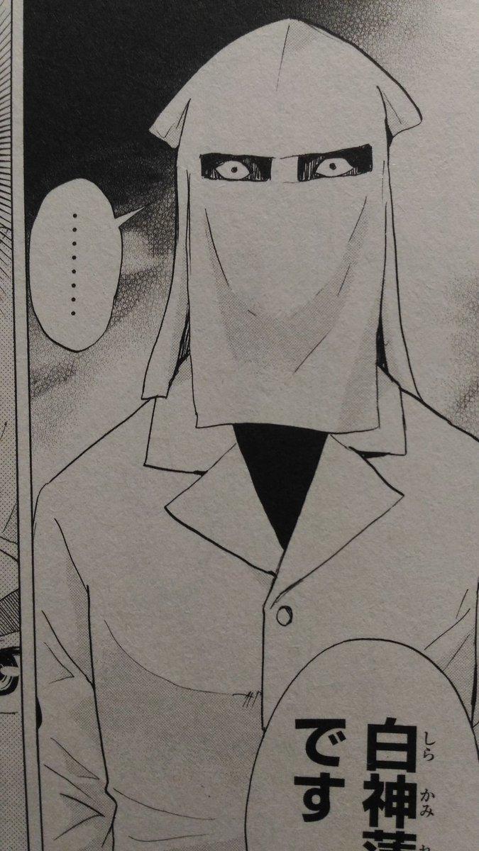 金田一少年の事件簿R読んでるのだけどこれにしか見えなかった