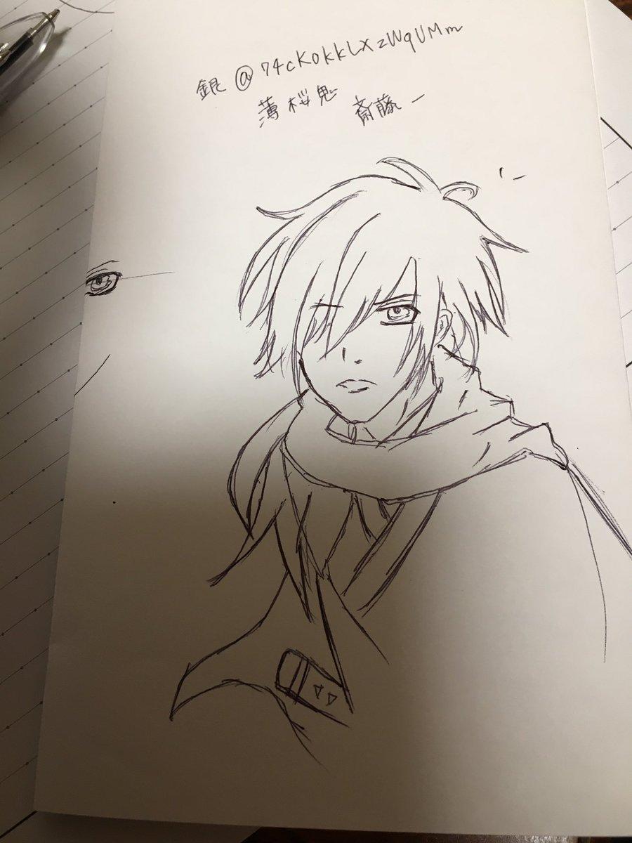 レポート書いてたのにいつの間にかお絵描き、、、はじめて斎藤一くんかいてみた今度シャドバも絵描こう(*´ω`*)#薄桜鬼#
