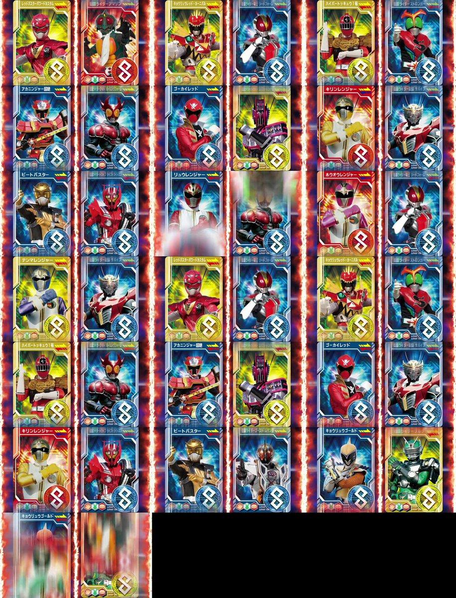 仮面ライダー×スーパー戦隊 超スーパーヒーロー大戦の画像 p1_35