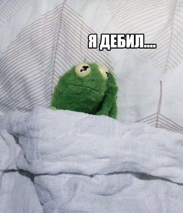Когда понимаешь, что завтра рано вставать, и всё-равно поздно ложишься