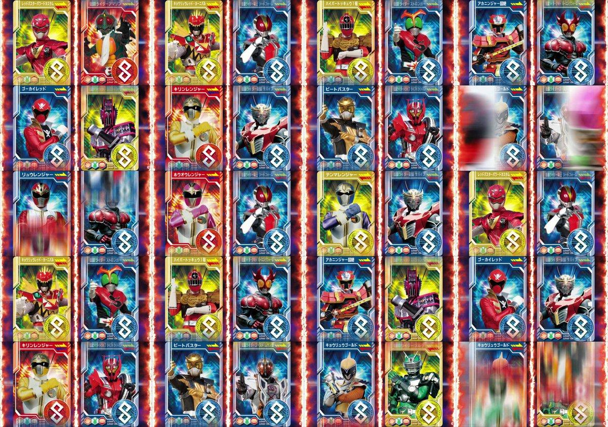 仮面ライダー×スーパー戦隊 超スーパーヒーロー大戦の画像 p1_28