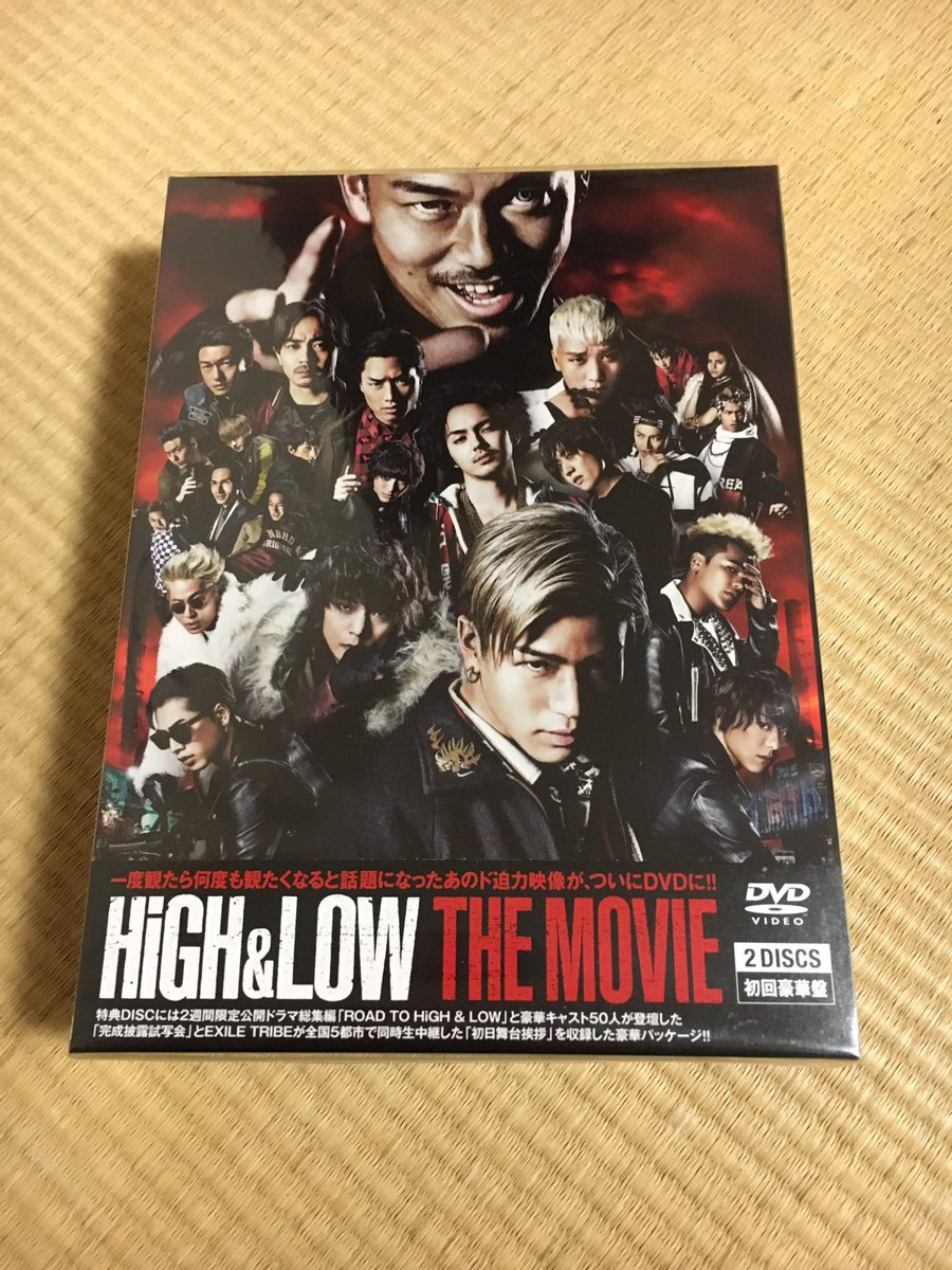 LOW THE MOVIE