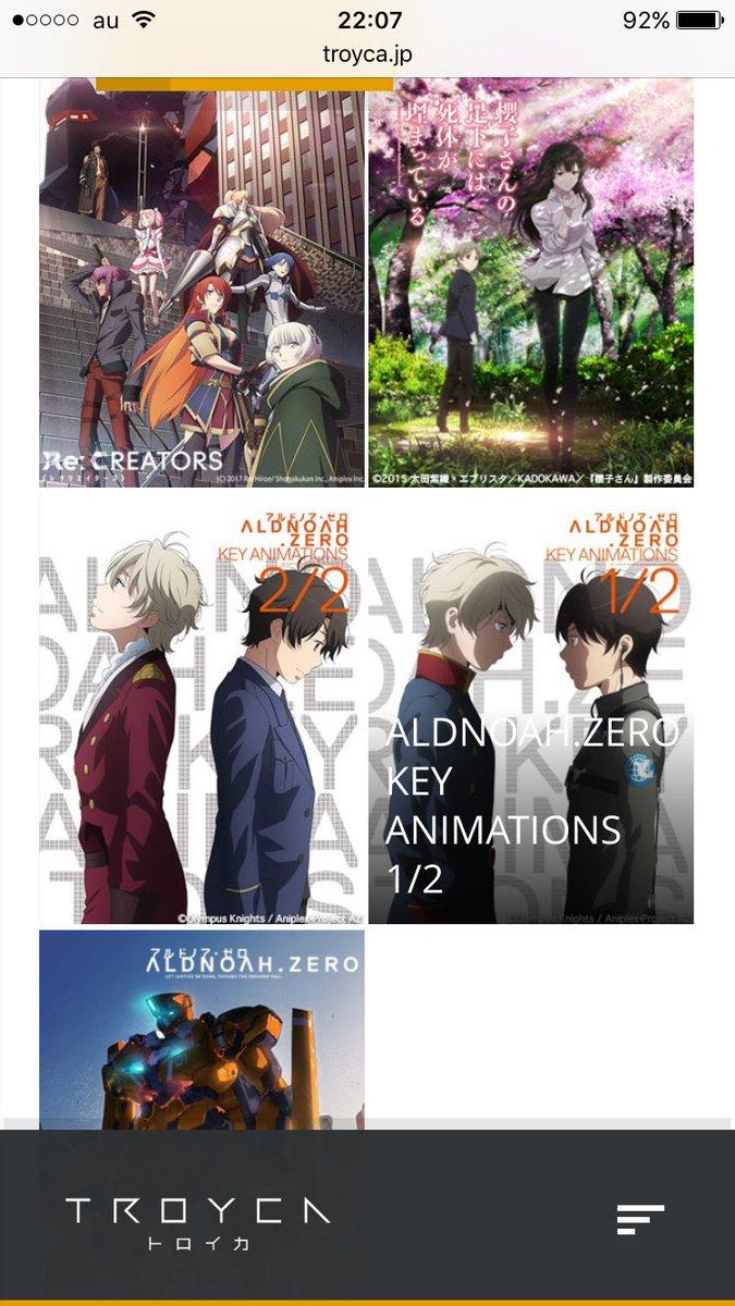 アイナナのアニメ制作会社のTROYCAさんアルドノア・ゼロとか櫻子さん作ったところなのね~~!なかなか期待できる凄く楽し