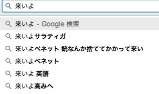 「聖剣使いの禁呪詠唱」が思い出せなくてセリフで検索しようとした結果