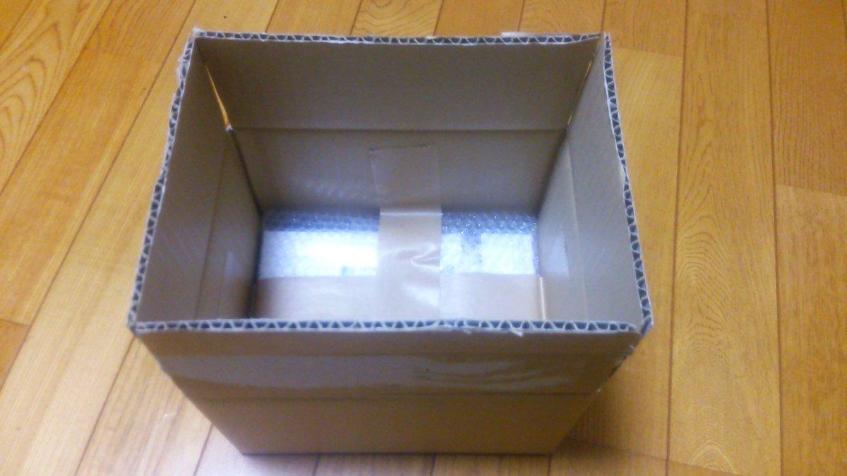 DAYSのBlu-ray4巻も連絡があったのでお迎え~♪今回は梱包されてる箱が大きくなくてホッとしました( ̄▽ ̄;)改め