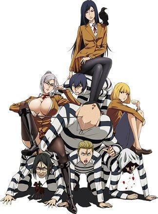 監獄学園は漫画でしか見たことなくて、今アニメ見てるんだけどやばいね!話のテンポが良い!そして、女体の絵がmrmrするくら