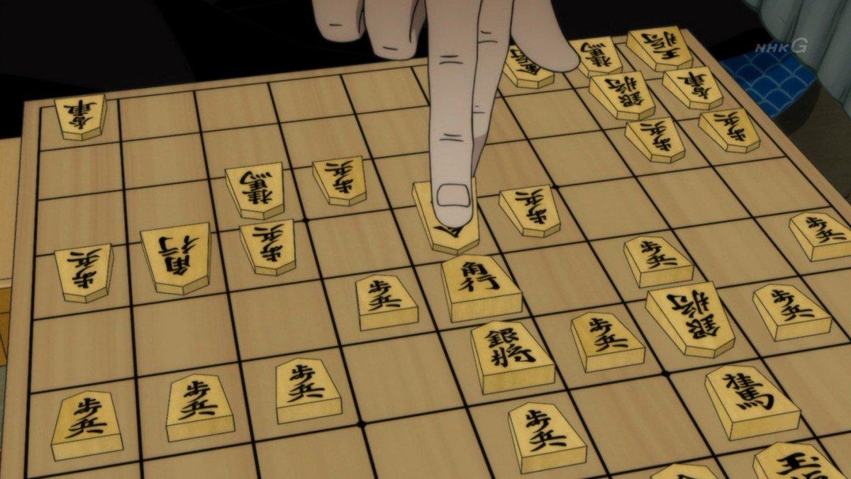 3月のライオン 13話島田八段はモブじゃなかった