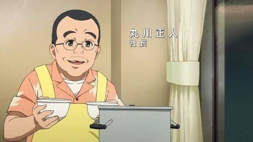 そっか、 #この世界の片隅に の企画というか総合プロデュース的立場にいた丸山正雄ってなんか聞いたことある名前だと思ったら