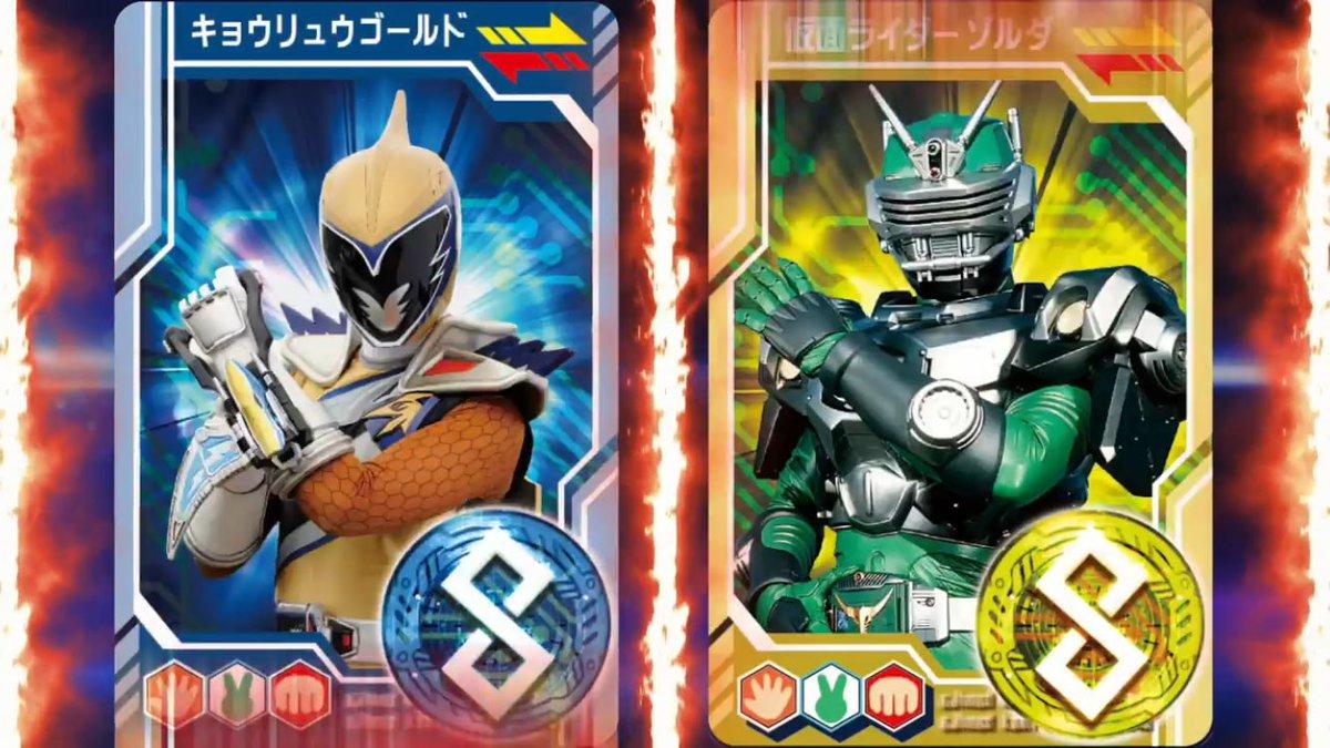 仮面ライダー×スーパー戦隊 超スーパーヒーロー大戦の画像 p1_18