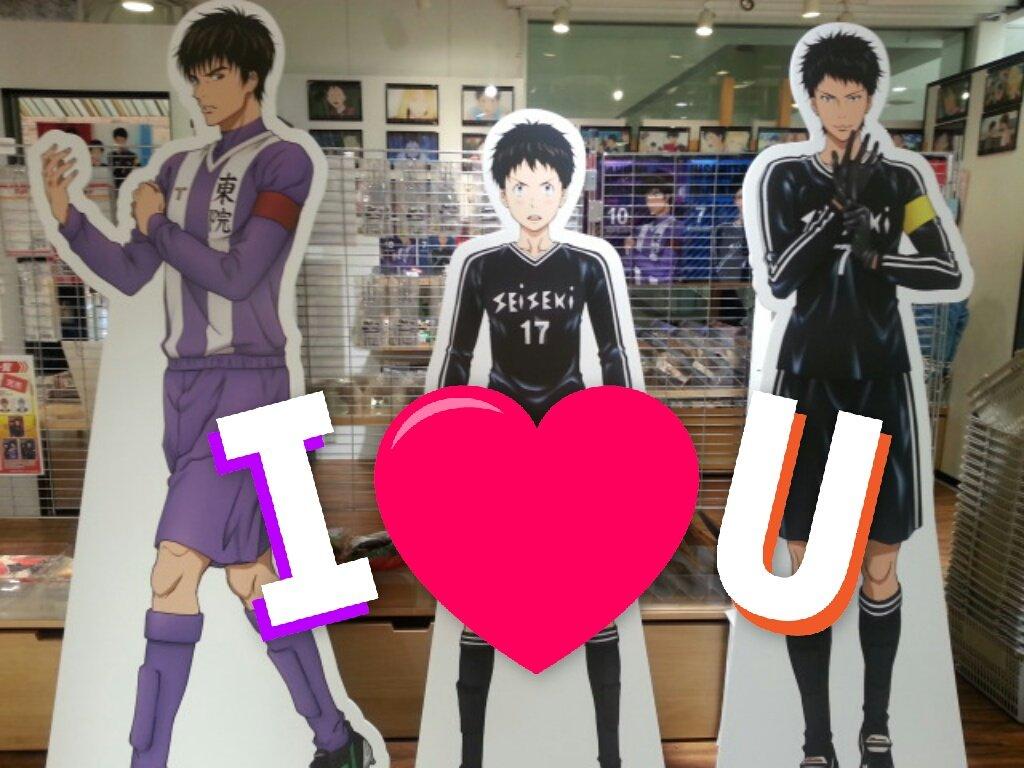 DAYSイベント最高やった!!!という想い出#聖蹟高校サッカー選手権 #days_anime