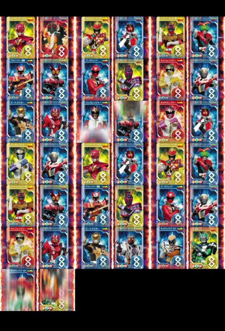 仮面ライダー×スーパー戦隊 超スーパーヒーロー大戦の画像 p1_30