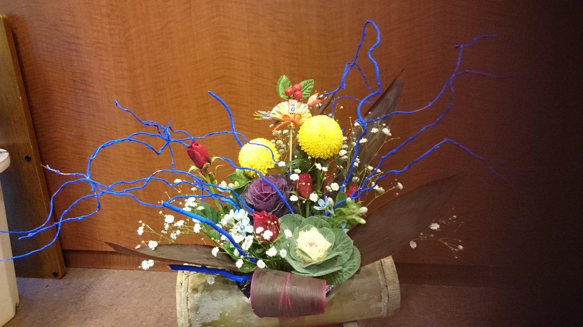 迎春生花アレンジメント黄色のピンポン菊と青塗りのうんりゅう柳のコントラスト久々の竹のアレンジメントでした。