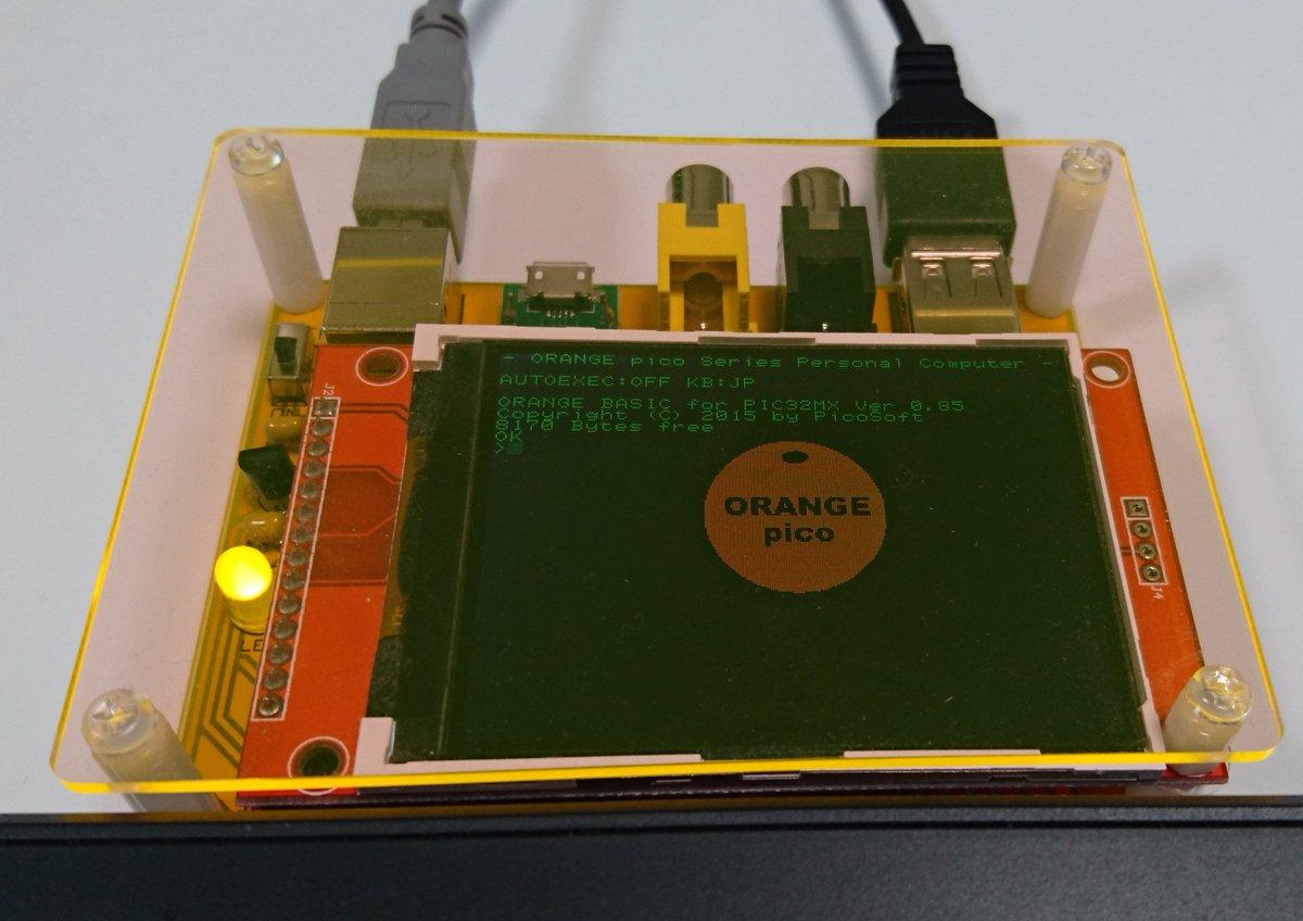ORANGE pico type Aに、2.8インチの液晶もぴったりフィット。大きくて見やすい。