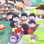 おそ松さんと日本全国を旅しよう♪#たび松 おこたつ六つ子揃った可愛い〜!