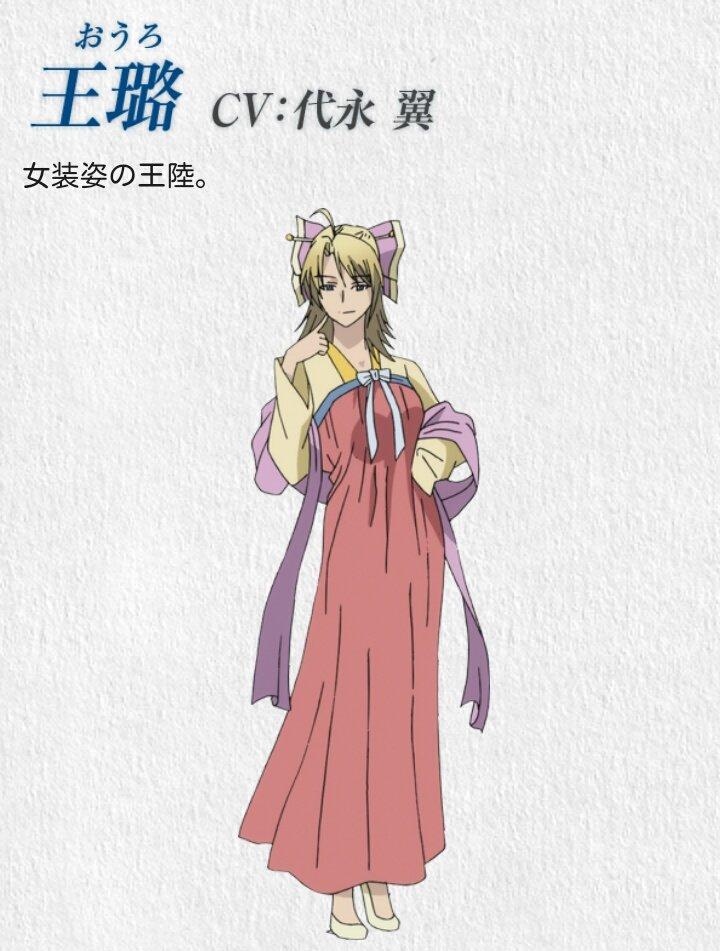 主人公が女装するらしいのでみんな霊剣山見て……??女装姿を登場人物としてちゃんと追加してくれる公式