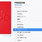 今日発売のBRADIOのアルバム『FREEDOM』カッコいいぞ!BRADIOといえばデス・パレードとかPeeping L