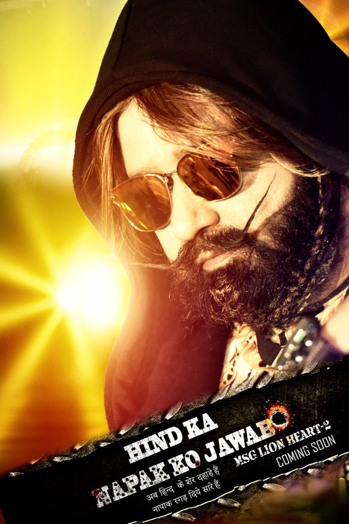 This must be the treat to your eyes!! Here comes #HKNKJ4thPoster. Check it out!!