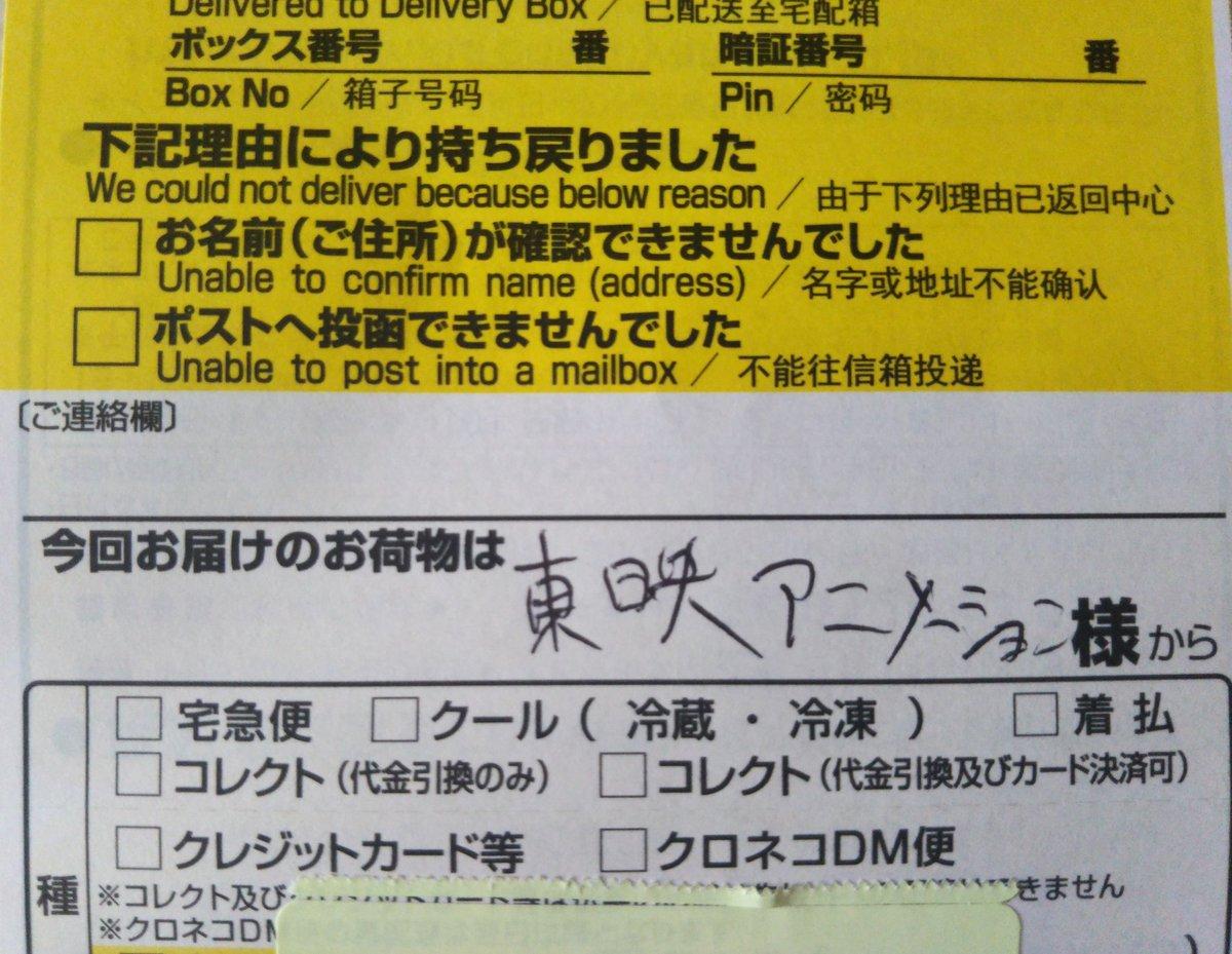 ああ!ちょっと買い物に行ってた隙に!アニトリ設定集〜〜#ワールドトリガー