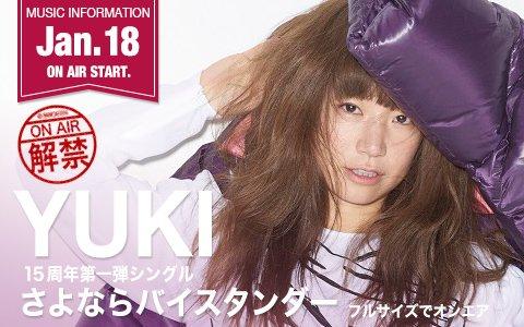 【#YUKI 新曲解禁】!!今年ソロデビュー15周年をむかえるYUKIPOPUP!今日のOAでは、2/1リリースの最新シ