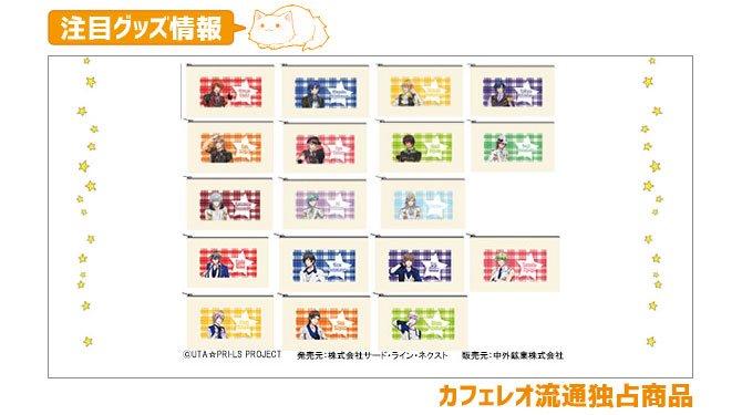 第4期「うた☆プリ マジLOVEレジェンドスター」公式グッズとして大人気のフラットポーチが初登場!! #うたプリ
