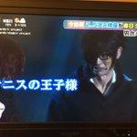 今日のPON!は安西くん!2.5次元俳優!映像はテニプリ、K、戦国無双!!#男水