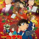 「名探偵コナン から紅の恋歌」ポスター公開 謎の新キャラクターも登場