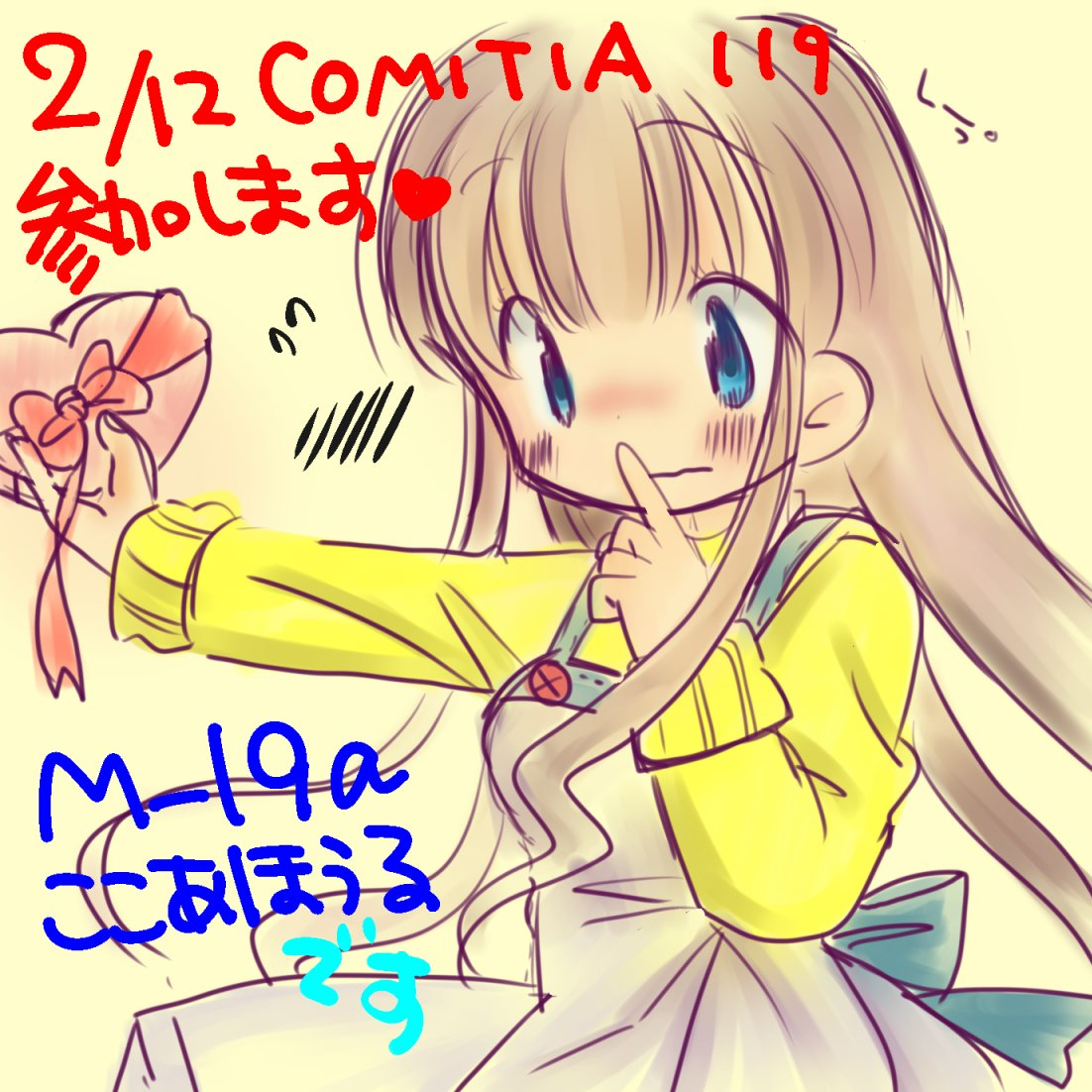 RT @izumiyuka:...