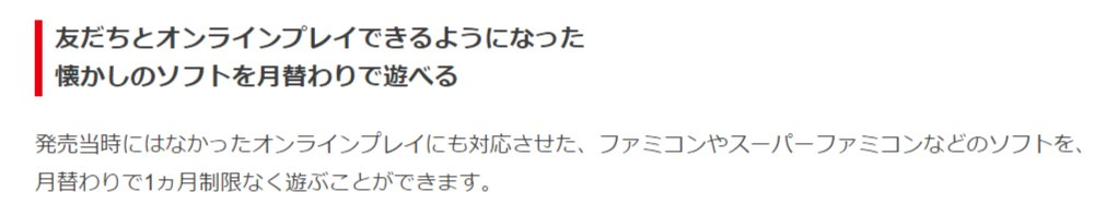 . BTW it says on the Japanese site that the free VC title a