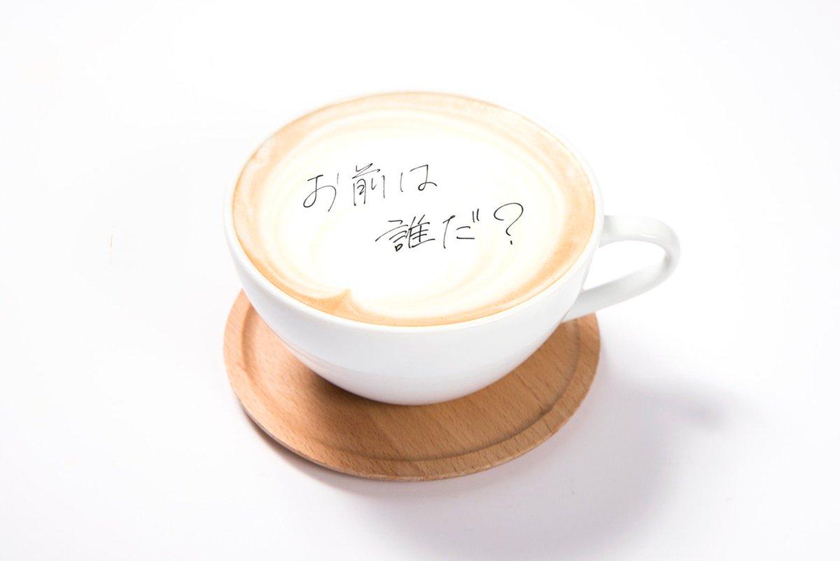 名古屋の皆さーん来週から始まるよ~! RT : 【予告】いよいよ来週末1/27(金)より!映画「君の名は。」とのコラボカ