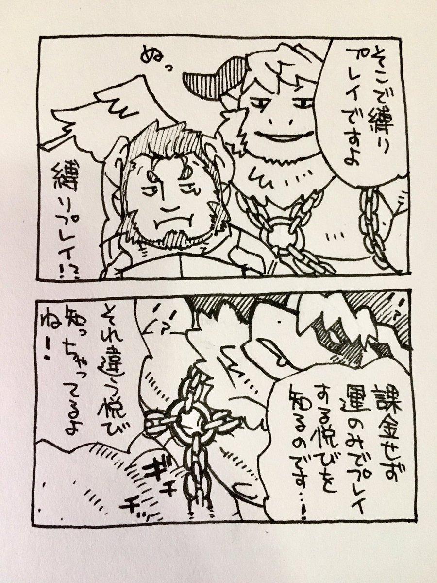 アザゼルさんは縛りプレイが好き(だと思う#放サモ