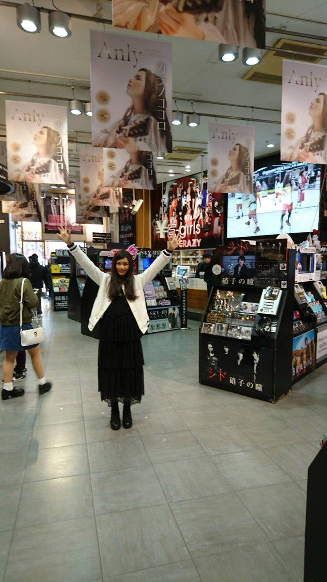 SHIBUYA TSUTAYAに来ました!Anly大展開!☺有り難うございます!✨#Anly #カラノココロ #だから