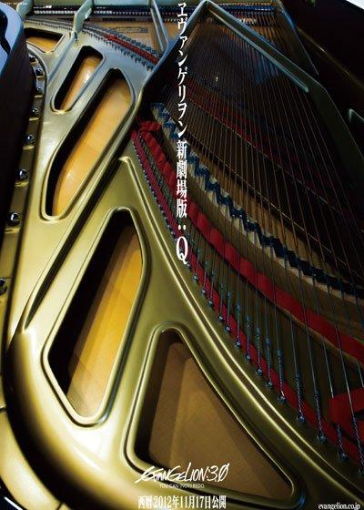 日本の映画ポスターでシンプルなやつって、新劇場版エヴァみたいに知名度高くて観客にコアな人が多く、新規開拓をそんなにしなく