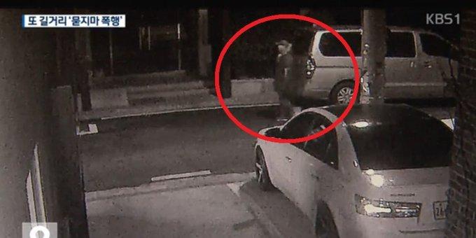 CCTV에 포착된 '지나가는 여성 돌로 내리찍은 남자'(15초): 자세히 봐주시길. 작은 제보라도 절실한 상황이다.https://t.co/IQp5LTmo1N