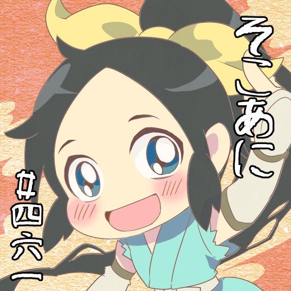 【そこログ】直球の面白さ! でもどこか切ない?そこ☆あに『信長の忍び』特集まとめ  #sokoani #信長の忍び