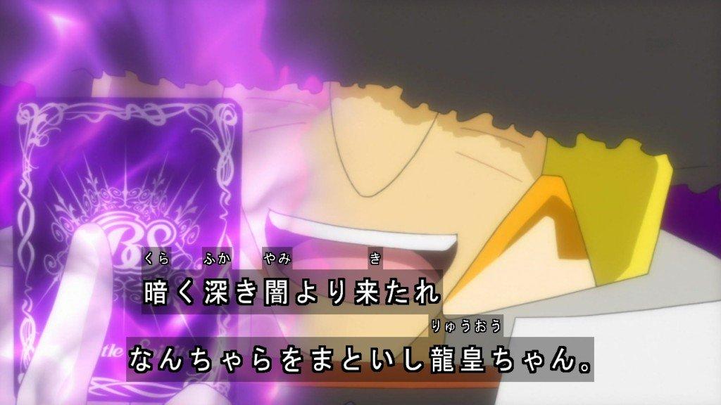 なんちゃら #bs_animation