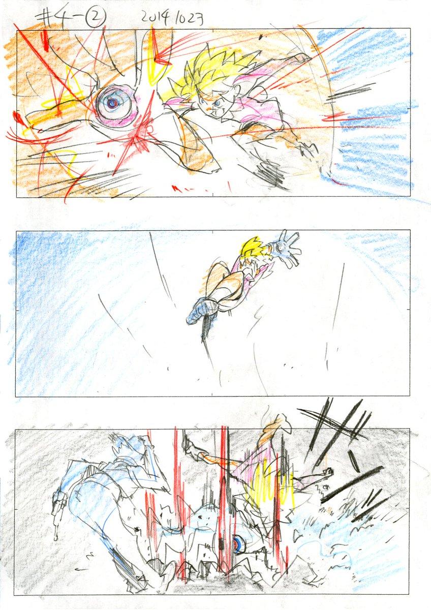 【ストーリーボード】アクションシーンなどは絵コンテの打ち合わせ前に、雰囲気を伝えるためのストーリボードを描いたりしました