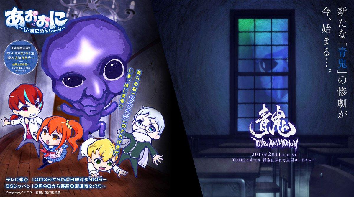 【2/5TV特番】本日、収録でした![TV版]ひろし/[上映版]真鍋役の逢坂さんが上位作品を発表してくださいます!どんな