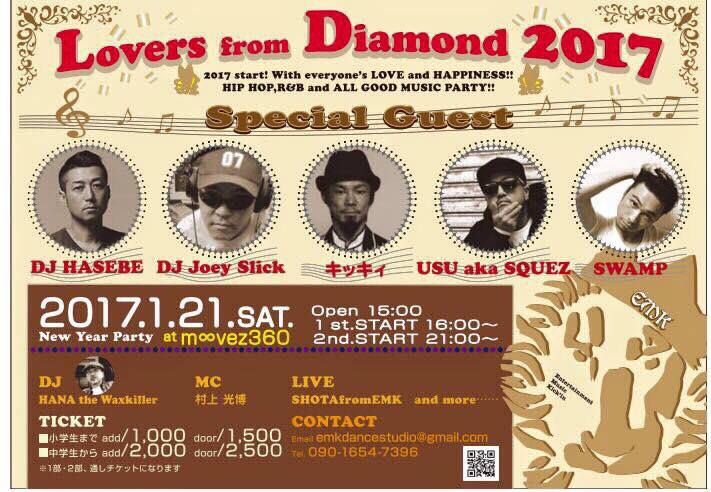 21日(土) 出演Suger free at Roots (長野) Lovers from Diamond2017 (新