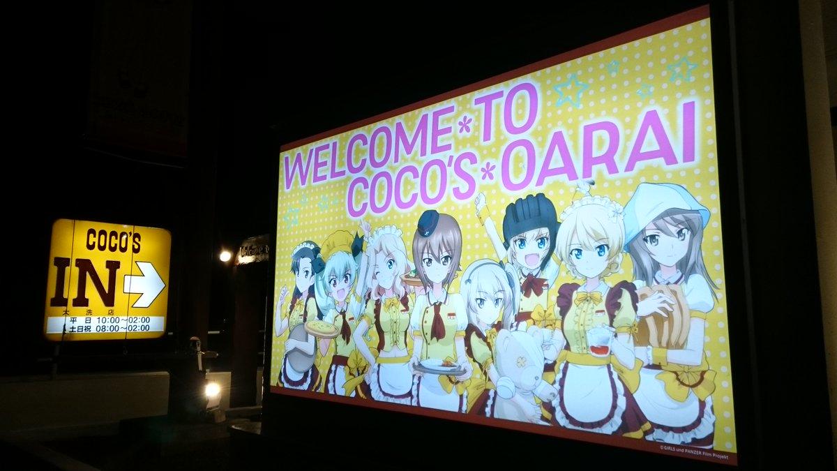 撃ちまくれ~!(・ω・*)ゝ#garupan #oarai
