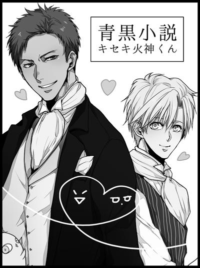 5月7日東京流通センター(TRC)【Bluish Black4】にサークル参加します! ☺️😳💕