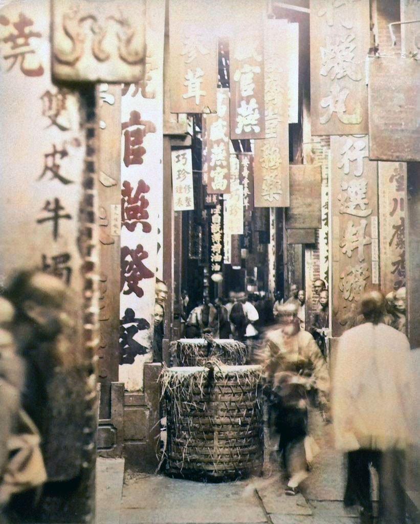 140年前の「攻殻」的世界.中国・広東で,1870〜80年代に撮影された写真.ニューラルネットワークによる自動色付け.