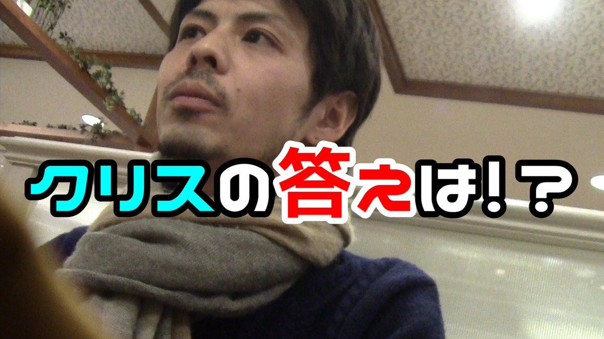 YouTubeチャンネル『美女と童貞』本日の更新はこちら‼#49【ドッキリ!!】もしもジョジョの映画のオーディションが自