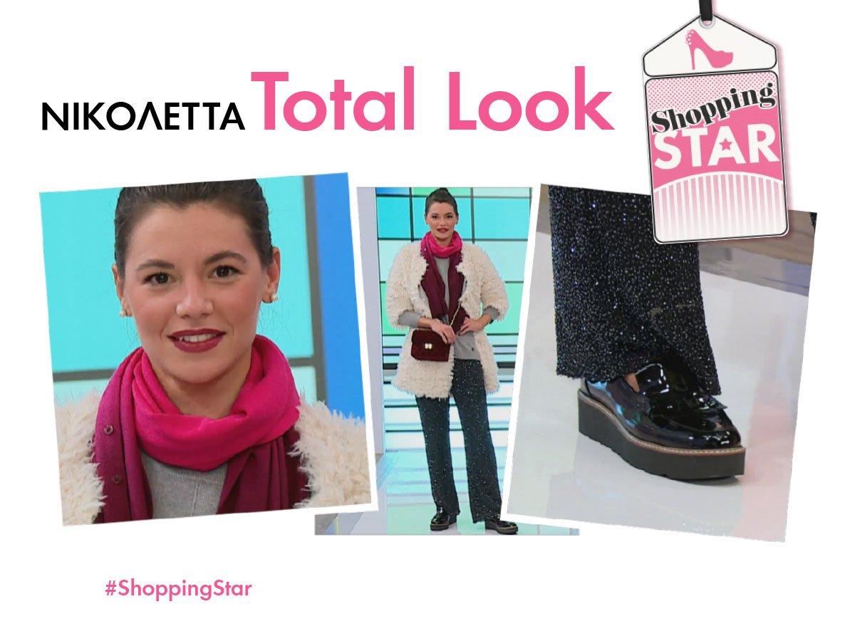 #shoppingstar: #shoppingstar